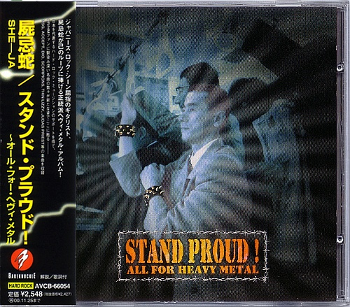 She-Ja - Stand Proud! All For Heavy Metal