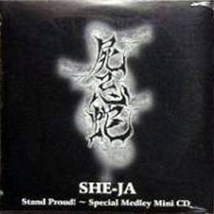 She-Ja - Stand Proud! Special Medley Mini CD