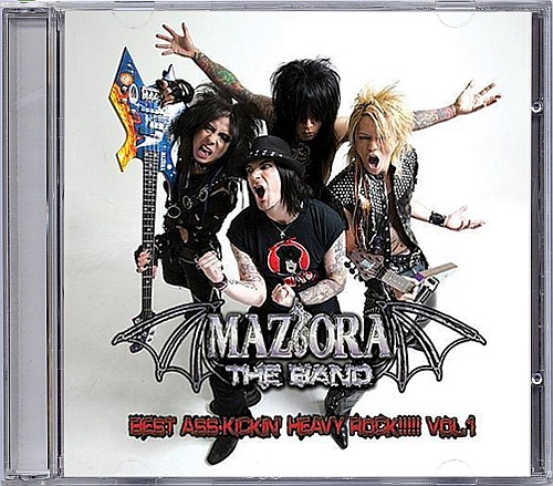 Maziora The Band - Best Ass-kickin' Heavy Rock!!!!! Vol. 1